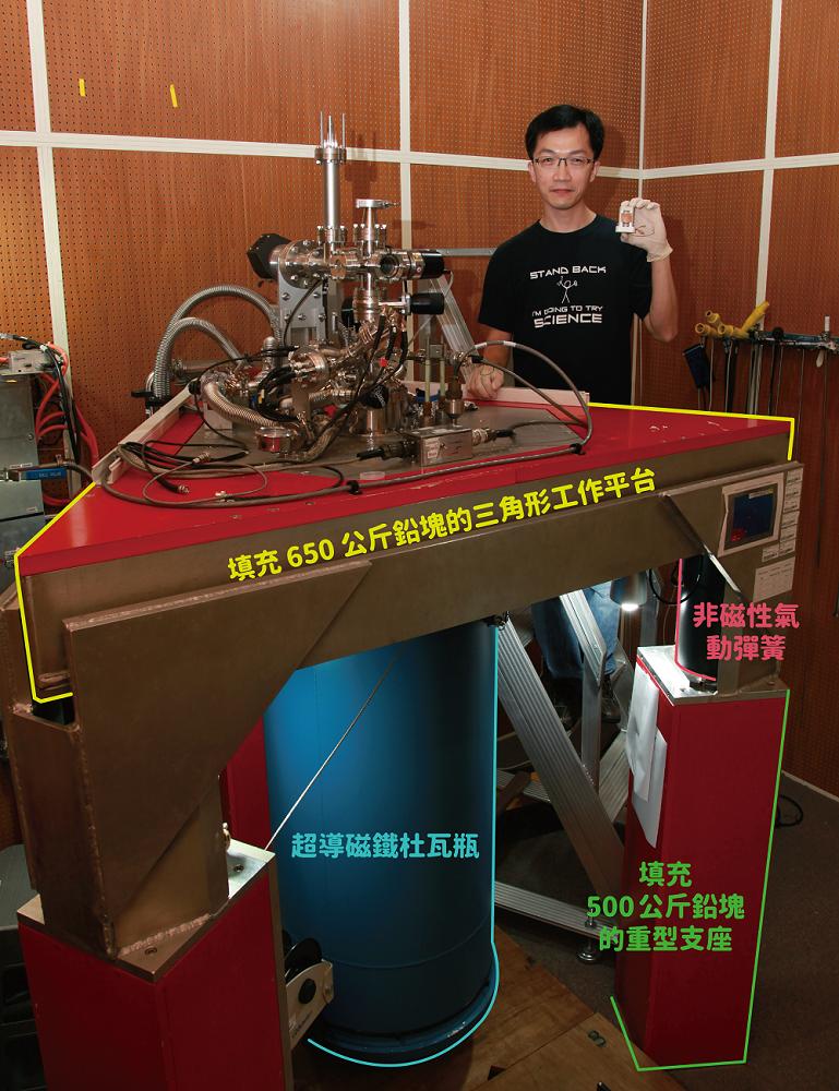 莊天明和中研院自製的低溫超高真空 STM 系統。 攝影│廖英凱