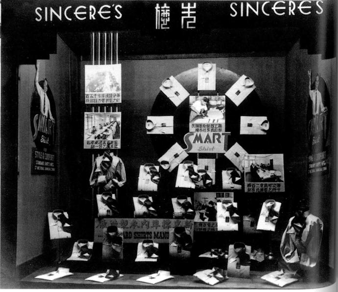 先施百貨的襯衫櫥窗──透過「視覺」勾起消費者的慾望,也將「要不要買」的主導權交給消費者決定,不同於過往店鋪的主動推銷。 圖片來源:《走在歷史的記憶裡──南京路1840's-1950's》