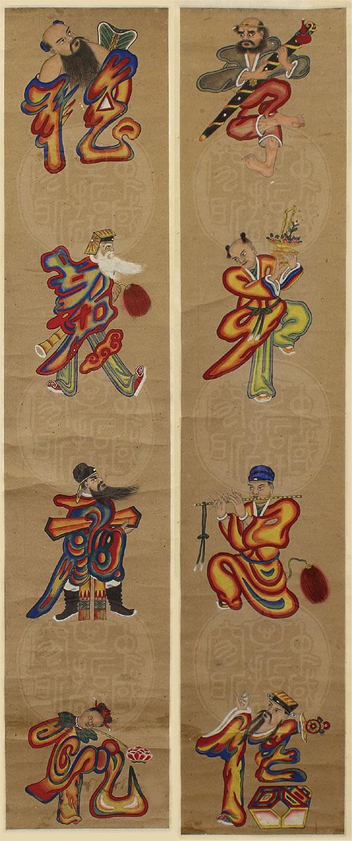 古人以八仙的形象結合八德的文字,透過文圖結合的趣味傳遞教義。圖│文哲所圖書館