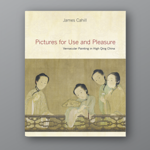 這本書的作者研究發現,這種橫向畫了美女的畫像,很可能是放在古時聲色場所,代表著店裡的名花,客人就會被吸引進去消費。圖│研之有物