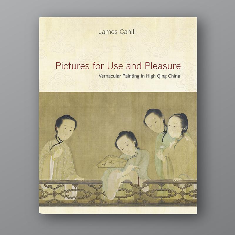 這本書的作者研究發現,這種橫向畫了美女的畫像,很可能是放在古時聲色場所,代表著店裡的名花,客人就會被吸引進去消費。 攝影│張語辰