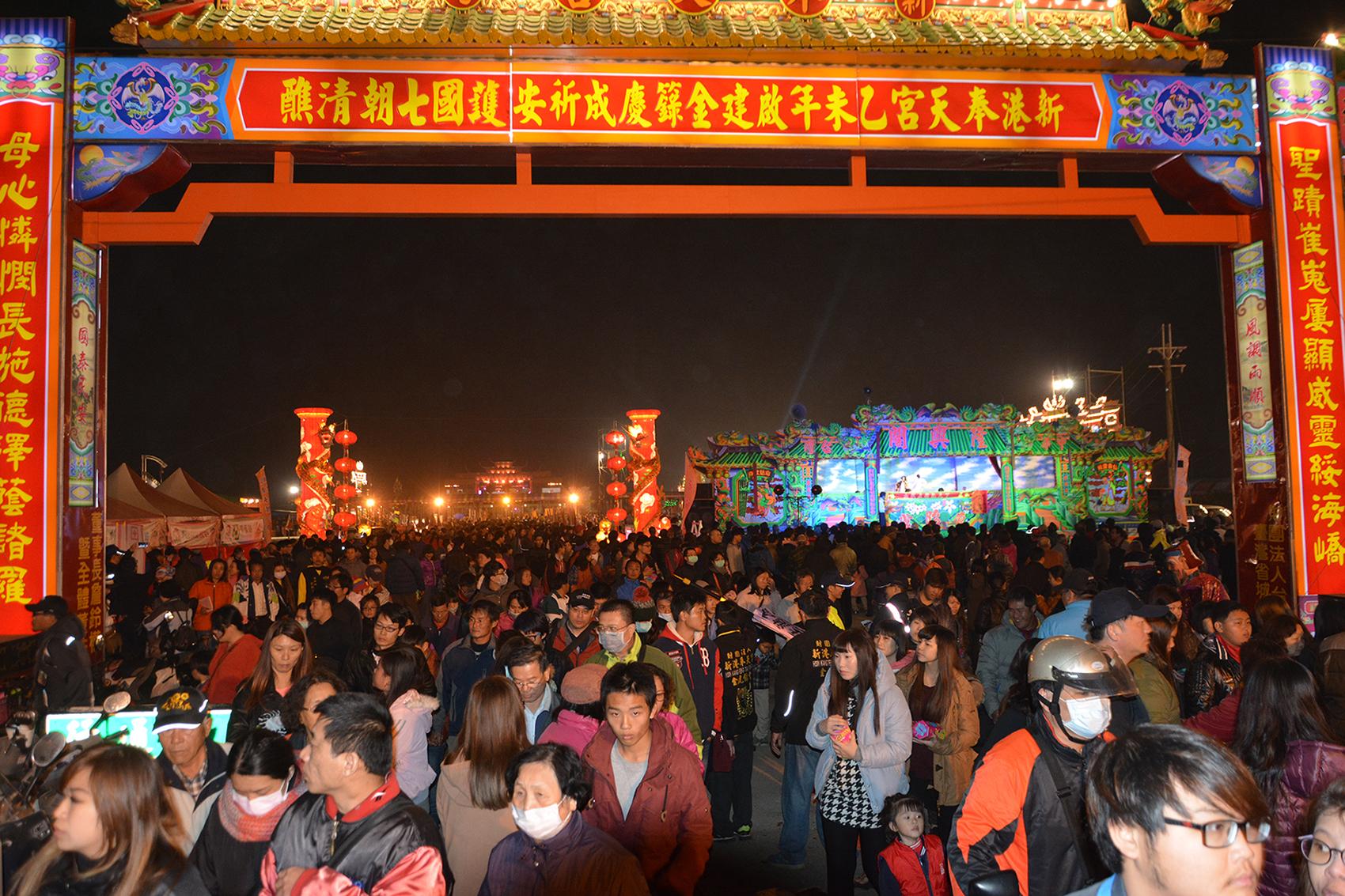 2016 年新港奉天宮舉辦的《百年大醮》是宗教界的年度盛事。 圖片來源│吳瑞明提供