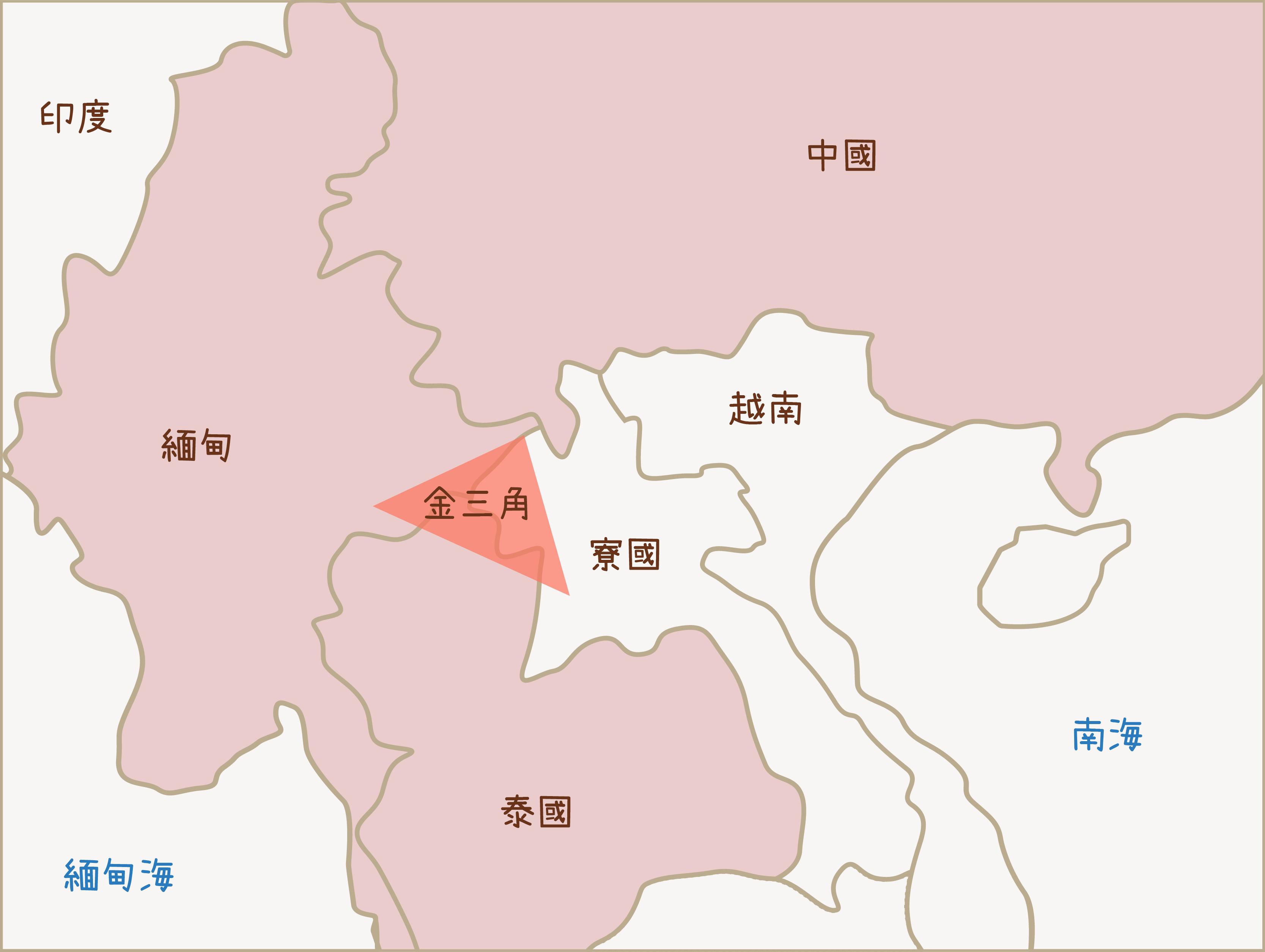 本文所述的「泰北金三角」地區,許多從中國撤退的雲南人,經過緬甸跋涉至此求生,也就是黃樹民進行田野調查的聚落所在。圖│研之有物(資料來源│黃樹民提供)