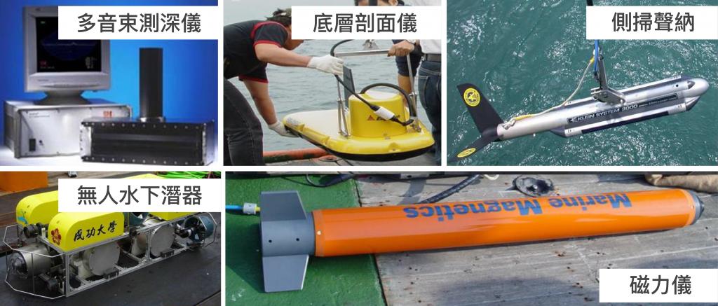 水下考古隊使用的各種水中探測儀器。圖片來源│臧振華提供