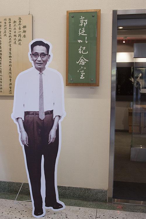 中研院近史所檔案館的當期特展,以「郭廷以先生與口述歷史」為主題,將嚴肅的史學與大眾拉近。圖│研之有物