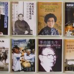 不同的口述歷史書籍,可以看見不同身分、不同年代的生活。 攝影│張語辰