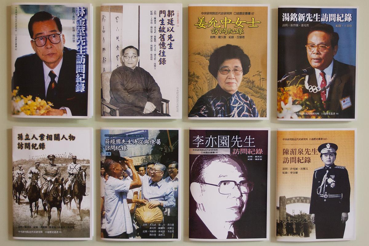 不同的口述歷史書籍,可以看見不同身分、不同年代的生活。圖│研之有物