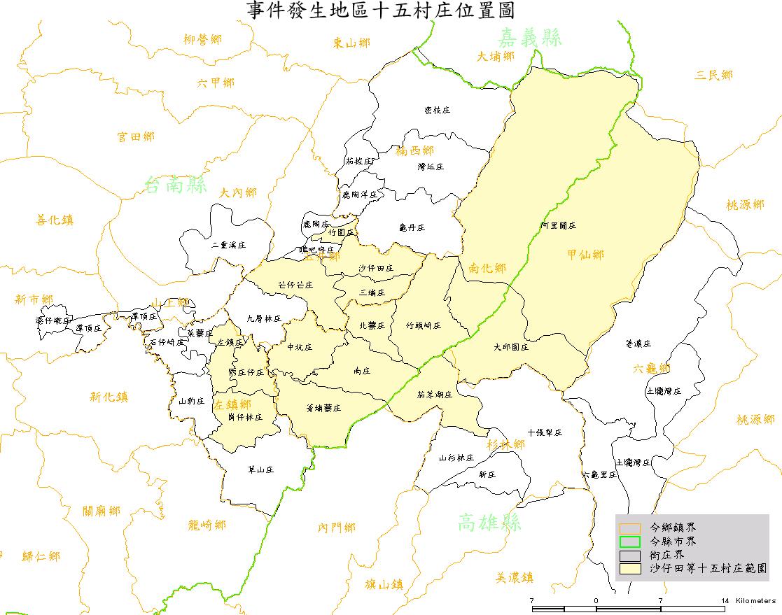 噍吧哖是地名,即今日的臺南縣玉井鄉,此武裝抗爭事件遍及圖中十五個村庄。圖│康豹整理資料、中央研究院地理資訊科學研究專題中心所編繪
