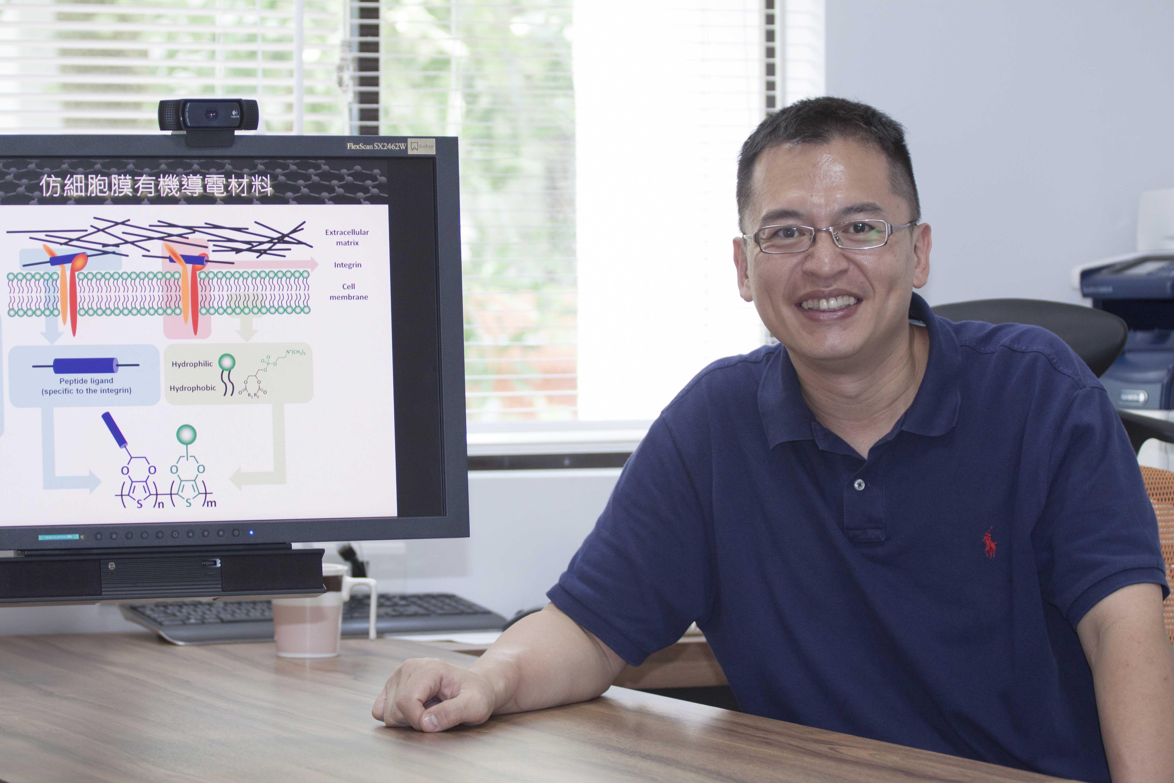 接下來,尤嘯華將介紹團隊研發的兩個有機生物電子材料:「仿生細胞薄膜」與「追蹤癌細胞轉移的奈米晶片」。 攝影│張語辰