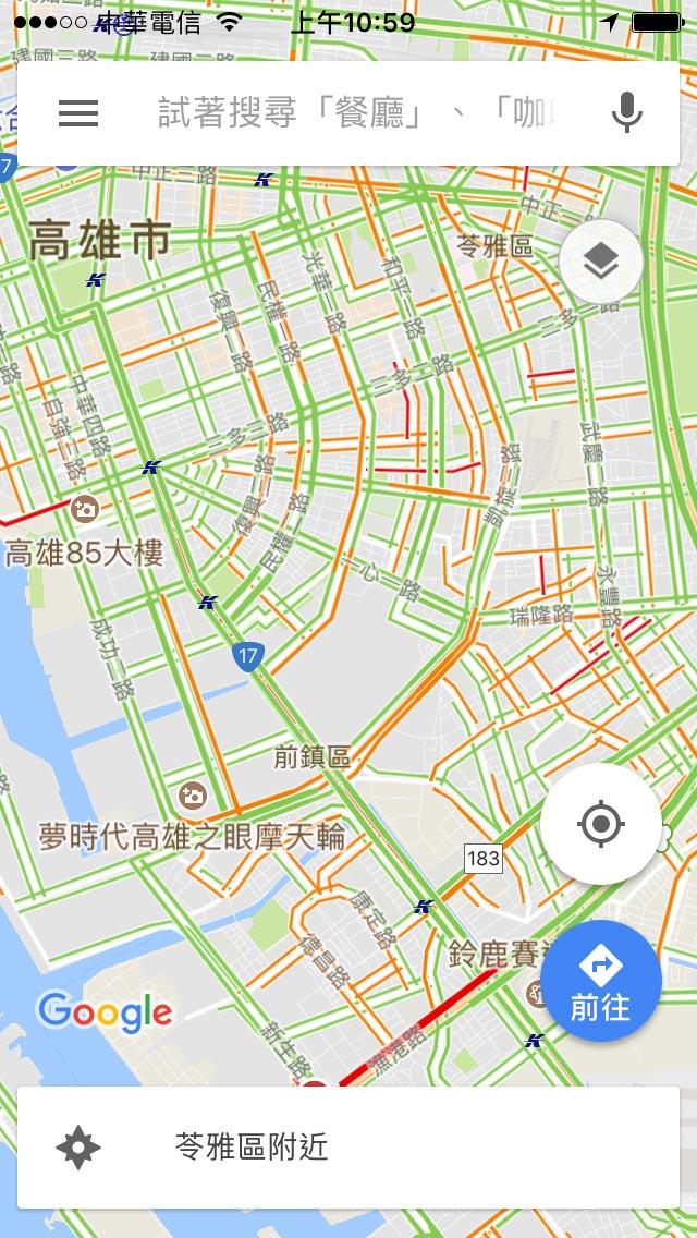 數位麵包屑最常見的應用:根據駕駛人手機提供的 GPS 數據,逐分鐘更新交通順暢(綠色)或壅塞(紅色)情況。 圖片來源│Google 地圖
