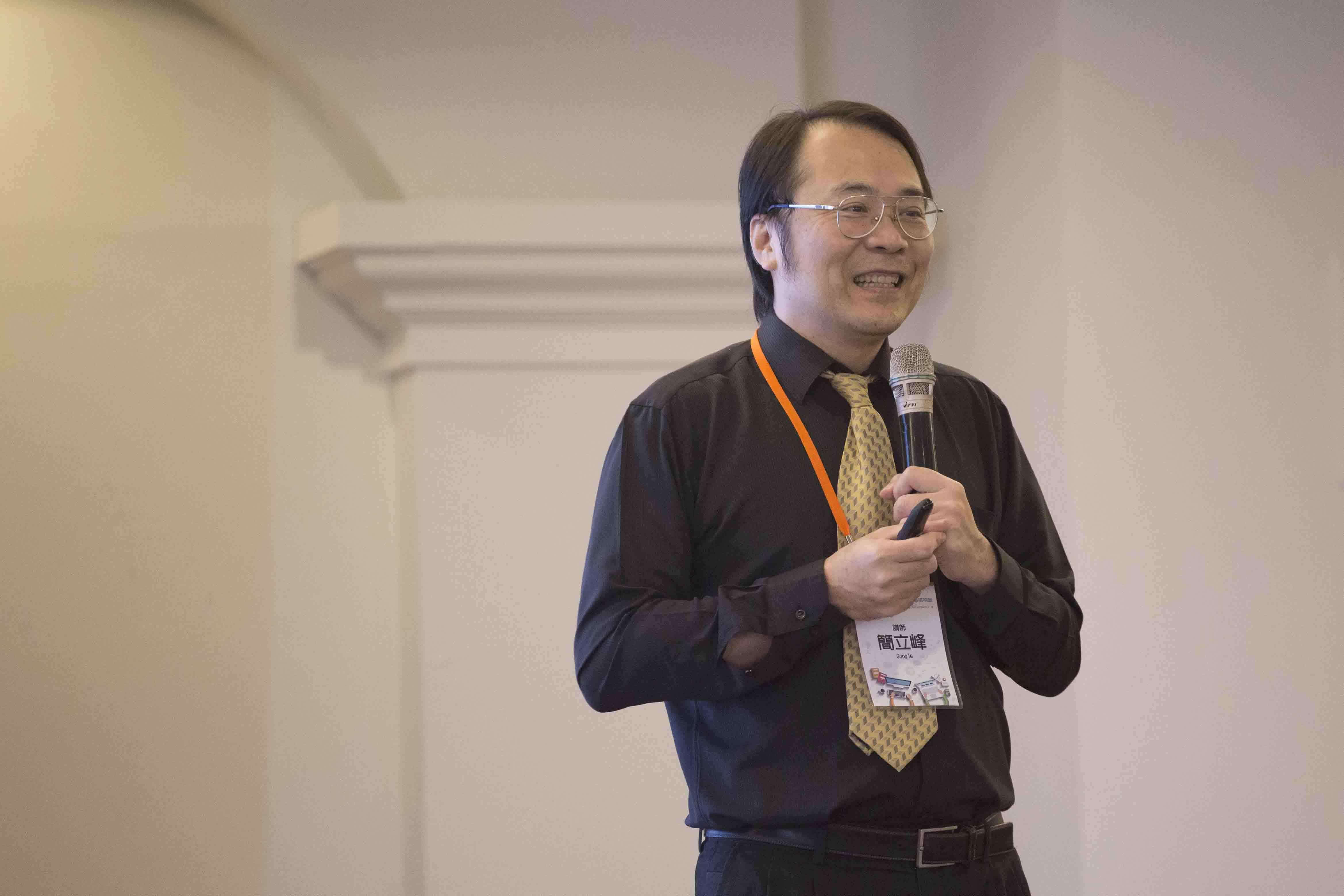 不是每個戀曲,都有美好回憶。而 Google 臺灣董事總經理簡立峰,在人工智慧跨域領袖營中提到,不是每個問題都適合用 AI 解決。 攝影│張語辰