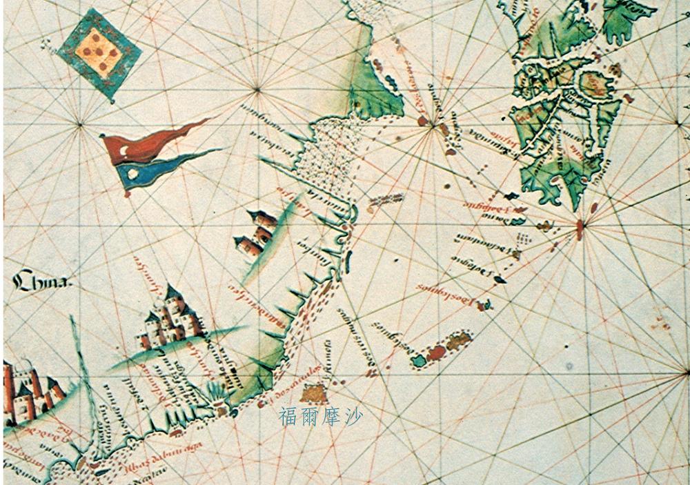 1600 年葡萄牙人繪製的海圖,其中「福爾摩沙」應是指沖繩。 資料來源│《解碼臺灣史 1550-1720 》,翁佳音、黃驗提供