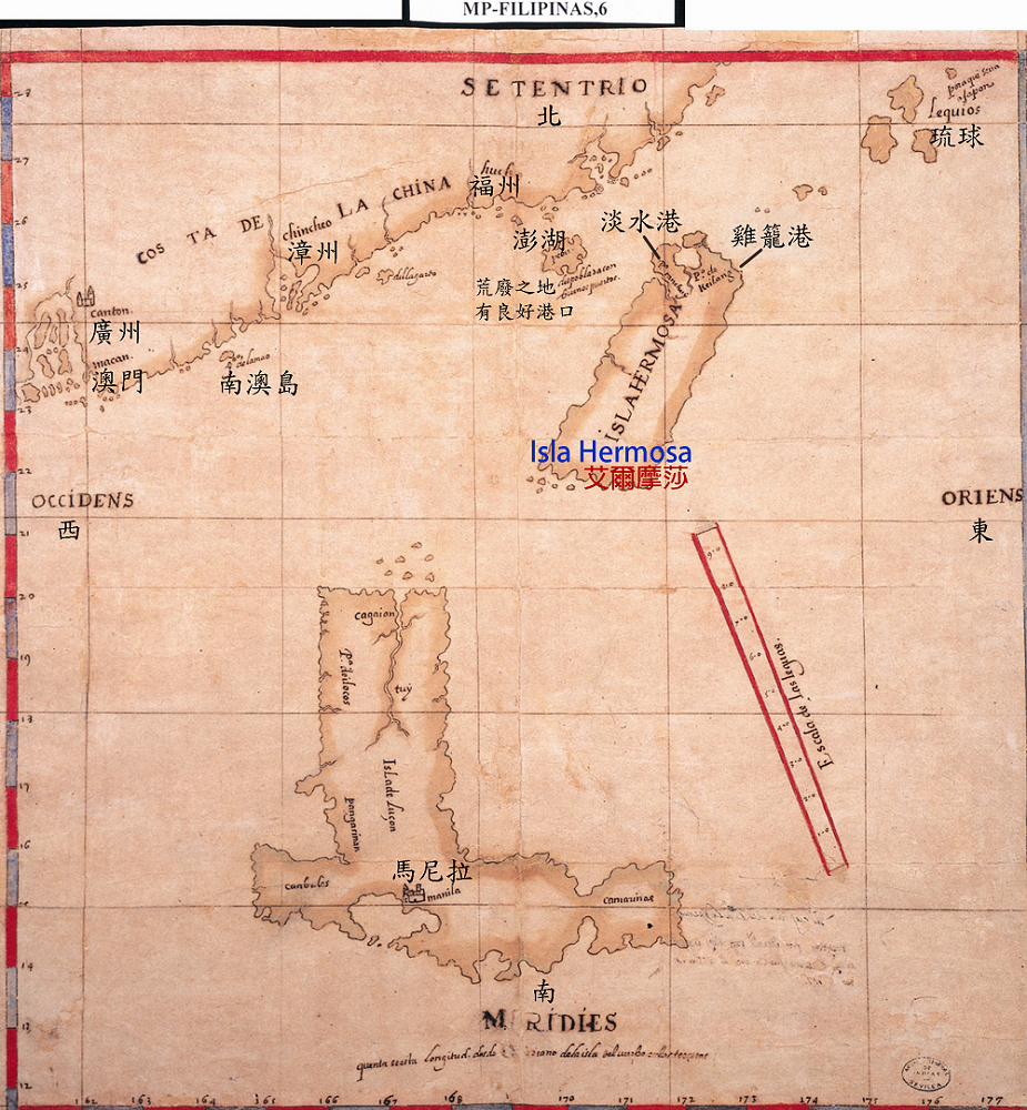 1597 年西班牙人繪製的海圖,將臺灣獨立畫成一個島嶼。圖│《解碼臺灣史 1550-1720 》,翁佳音、黃驗提供