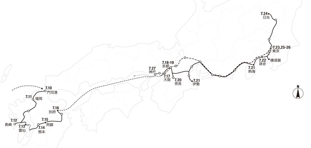 1939 年 7 月 10 日,葉盛吉跟著學校搭乘大阪商船「蓬萊丸」,從基隆出發至福岡,並一路周遊至東方的日光市,沿途留下完整的日記和紀念章。 資料來源│《葉盛吉日記(一)1938-1940 》內頁,中央研究院臺灣史研究所檔案館提供