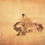 李清照像,清代崔錯繪。 圖片來源│Cui Cuo (崔错), attributed to Zhao Bingzhen school