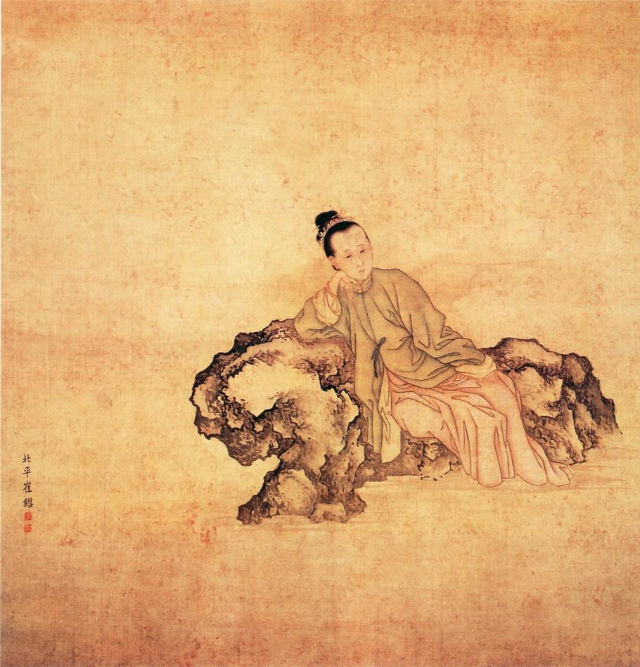 李清照像,清代崔錯繪。 圖片來源│Cui Cuo (崔错), attributed to Zhao Bingzhen school - Palace Museum, Beijing