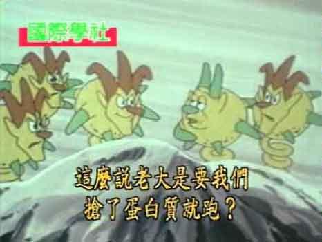在還喜歡看卡通的年齡,《人體大奇航》這部動畫佔據了林曉青家中的電視機。圖│YouTube