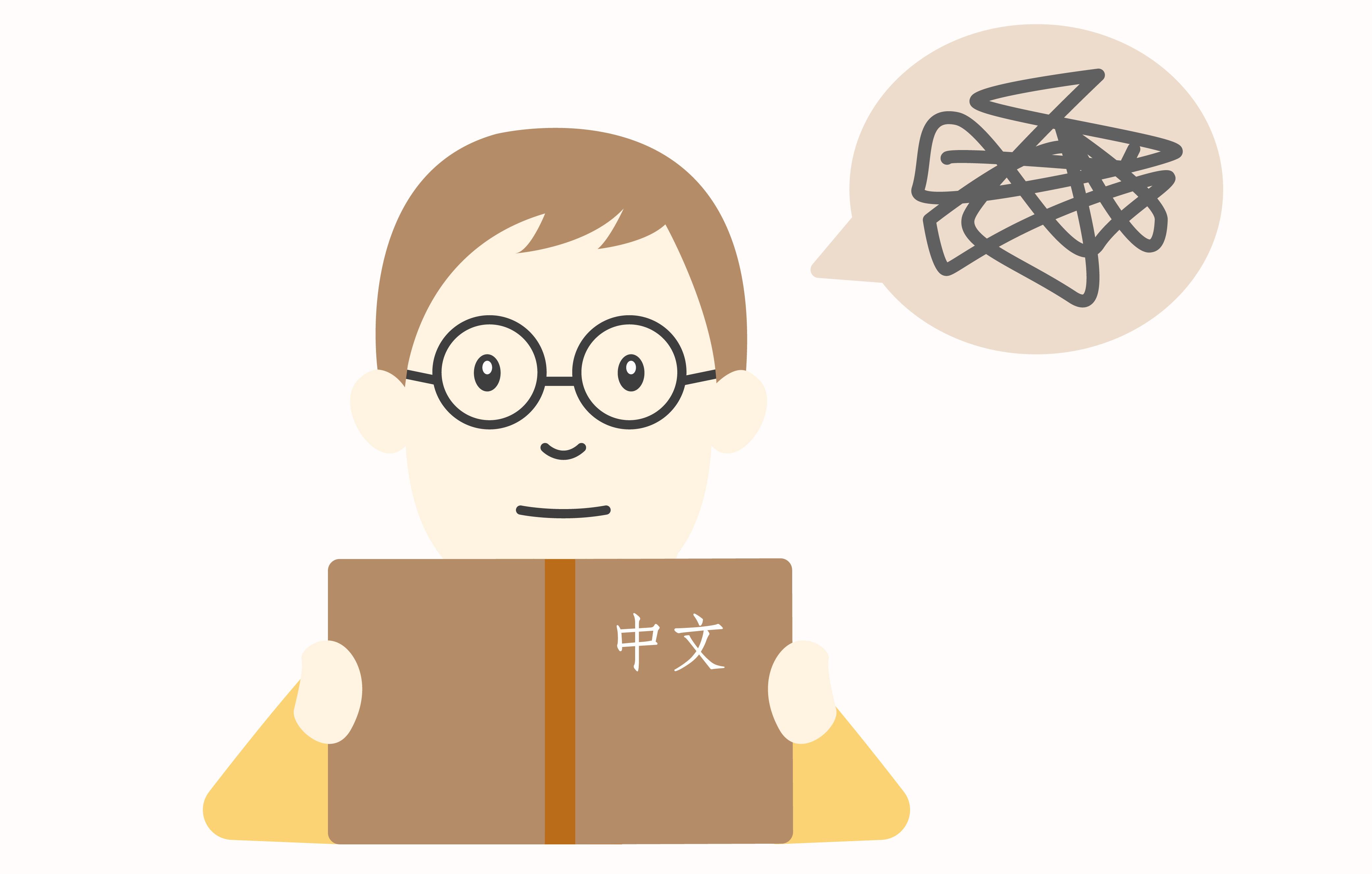 """中文學習對於許多外國人來說是件艱難任務,坊間甚至流傳一則網路謠言,假藉聯合國教科文組織名義,把中文封為「最難學習的語言」。雖然實際上聯合國不曾做過這份調查,但以 """"the hardest language to learn"""" 為關鍵字,的確可以找到許多嚴謹程度不一的心得或資料,支持這個論點,例如這份和這份資料。 圖說設計│黃楷元、張語辰"""