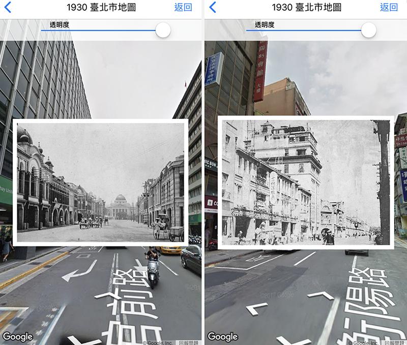 臺北館前路、衡陽路的老照片、與現今 Google 地圖街景對照。 圖片來源│臺北歷史地圖 APP