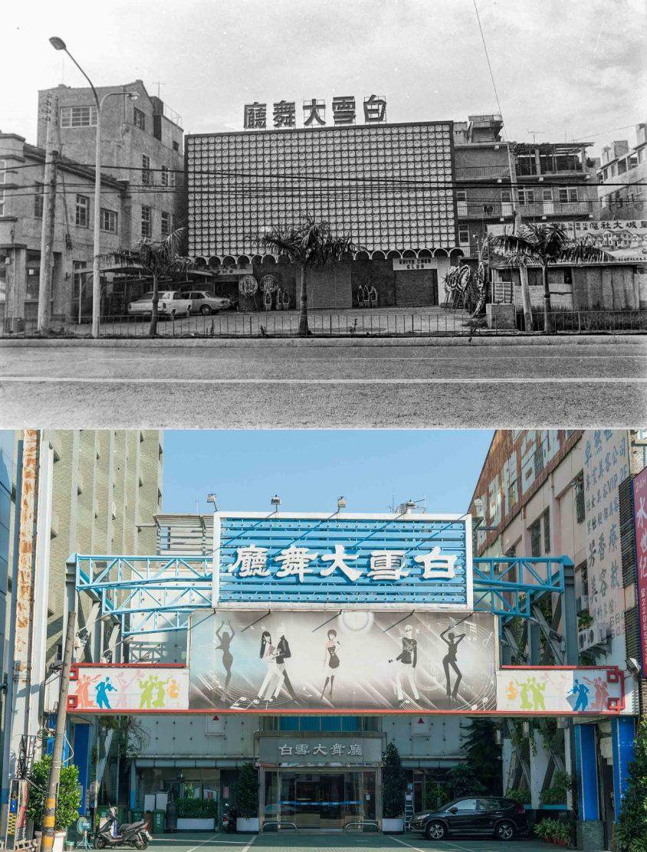 1963 年開業、當年叱吒臺中的白雪大舞廳,至今仍在營業中。 圖片來源│《臺中歷史地圖散步》 原始出處│昔:余如季攝影、余立提供;今:李品寬攝影