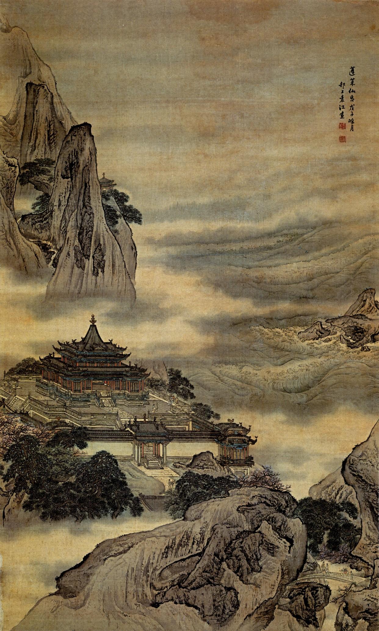 傳說中,蓬萊仙島是求仙訪藥之處,充滿神仙想像的海洋場景。 圖片來源│By Yuan Jiang (袁江). Active: 1680-1730. [Public domain], via Wikimedia Commons