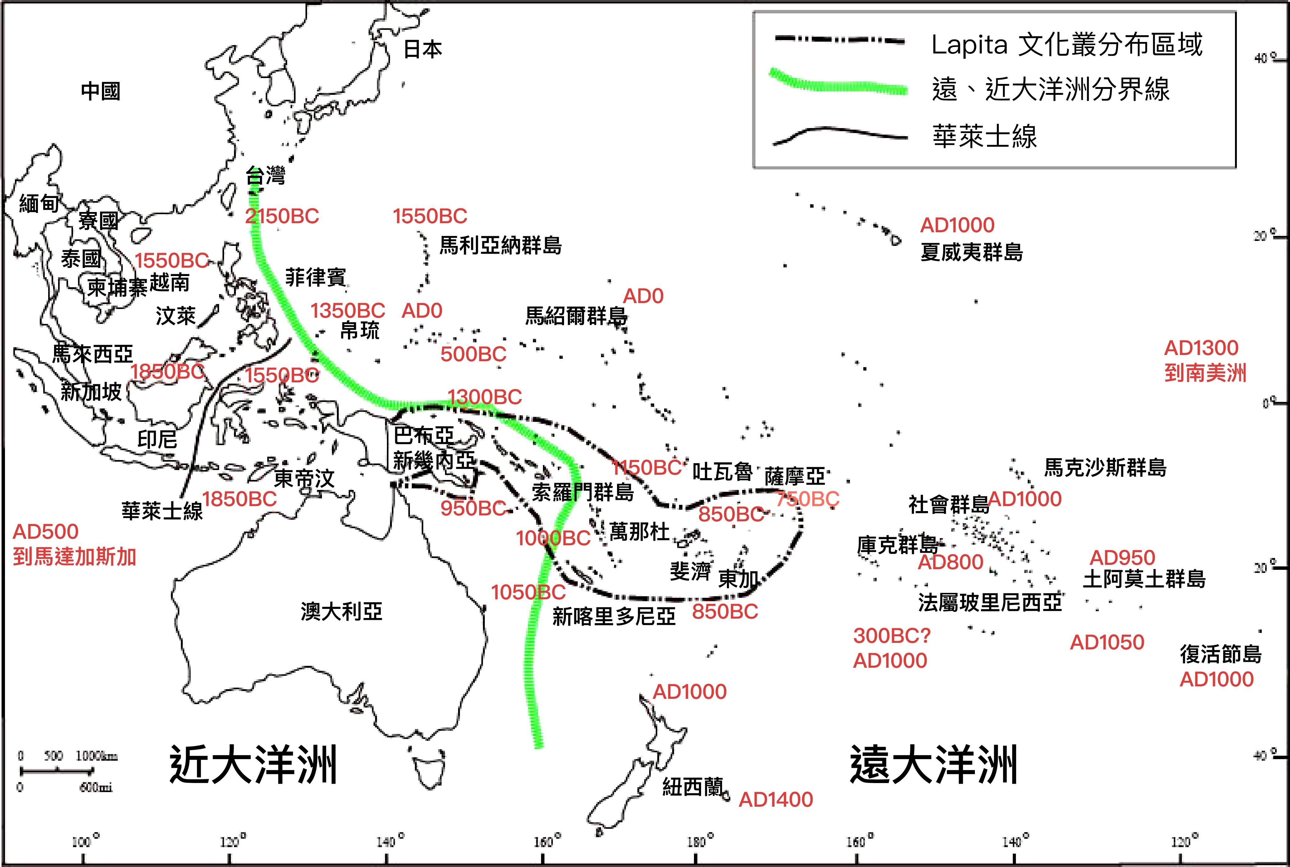 紅色時間點,表示南島語族遷徙至此處的年代。虛線區域,呈現 Lapita 文化叢分布區。圖│邱斯嘉提供