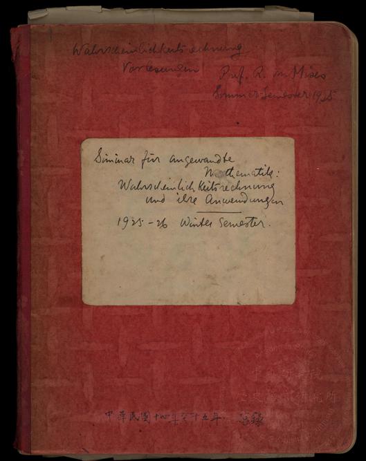 1925-1926 年在柏林讀書時,傅斯年對統計學、或然率特別有興趣,這是當時的數學筆記。圖│中央研究院歷史語言研究所藏品
