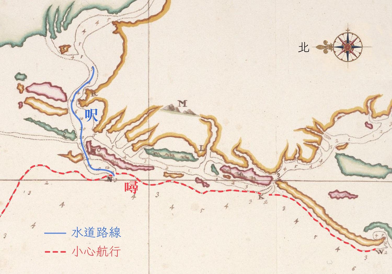 海圖標示的數字,在海岸外圍是以「噚」來計算。而到了海灣內,水道的高低落差變小,就改以較細緻的「呎」來標記。畫虛線處(紅線標示)是會觸底的沙洲範圍,提醒船隻小心行駛。(編註:本文的呎指「荷呎」,荷呎規格當時並未統一,如萊因呎為 31.4 公分、阿姆斯特丹呎為 28.3 公分,採用何種標準視測量人員手頭工具與偏好而定。)圖│研之有物(資料來源│Map of the Western Coast of Taiwan(部分), Johannes Vingboons, Atlas Blaeu, Vol. 41:08, Fol. 54-55. 感謝奧地利國家圖書館(Österreichische Nationalbibliothek)授權使用。)