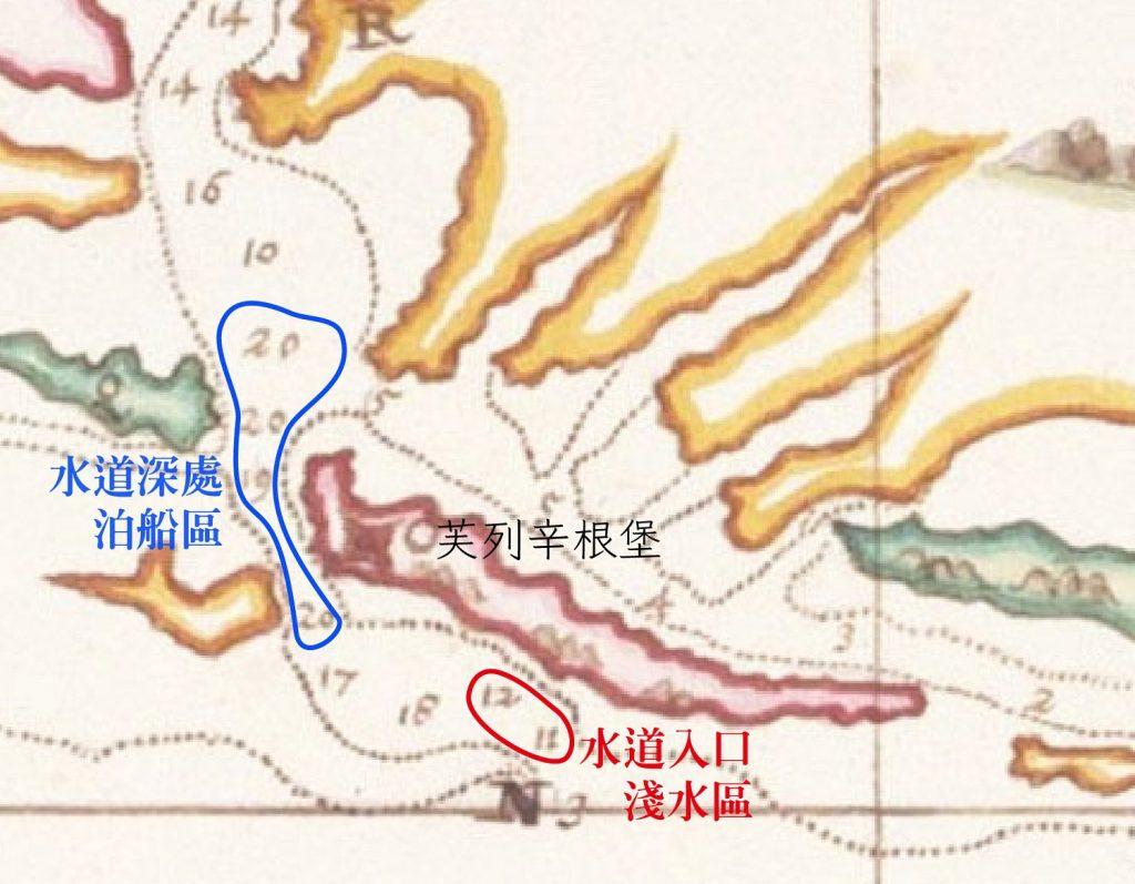 1636 年重新測繪的魍港海圖。此時水道入口變深至 11~12 呎(1634 年夏季一度有 13 呎深),已符合當時航行大型中式帆船的最低要求。而芙列辛根堡看守的水道之內有較深的錨地可供泊船,大約 19~20 呎深。 圖片來源│Map of the Western Coast of Taiwan(部分), Johannes Vingboons, Atlas Blaeu, Vol. 41:08, Fol. 54-55. 感謝奧地利國家圖書館(Österreichische Nationalbibliothek)授權使用。 圖說重製│林婷嫻、林洵安
