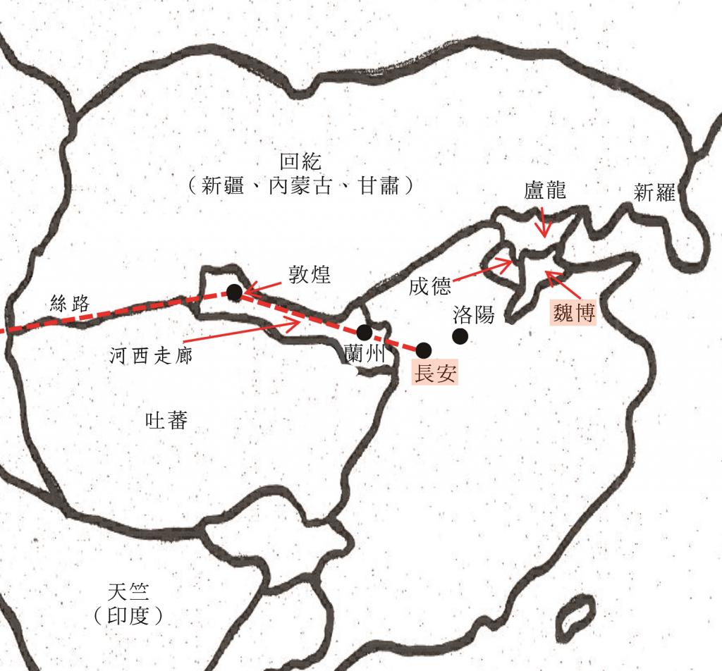 後安祿山之亂 (西元 763) 的唐代地圖局部。 圖片來源│李佳穎、彭小妍、黨可菁