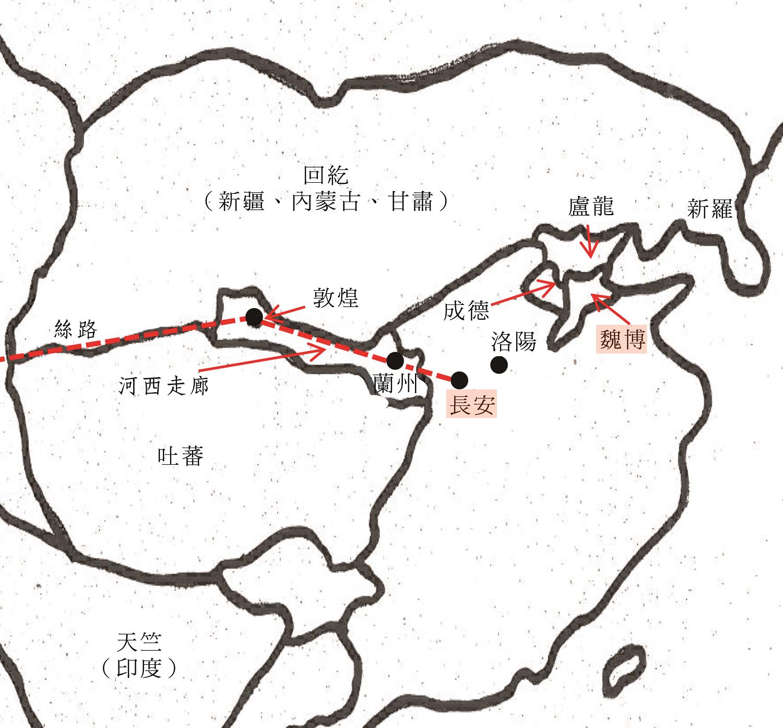 後安祿山之亂 (西元 763) 的唐代地圖局部。圖│李佳穎、彭小妍、黨可菁