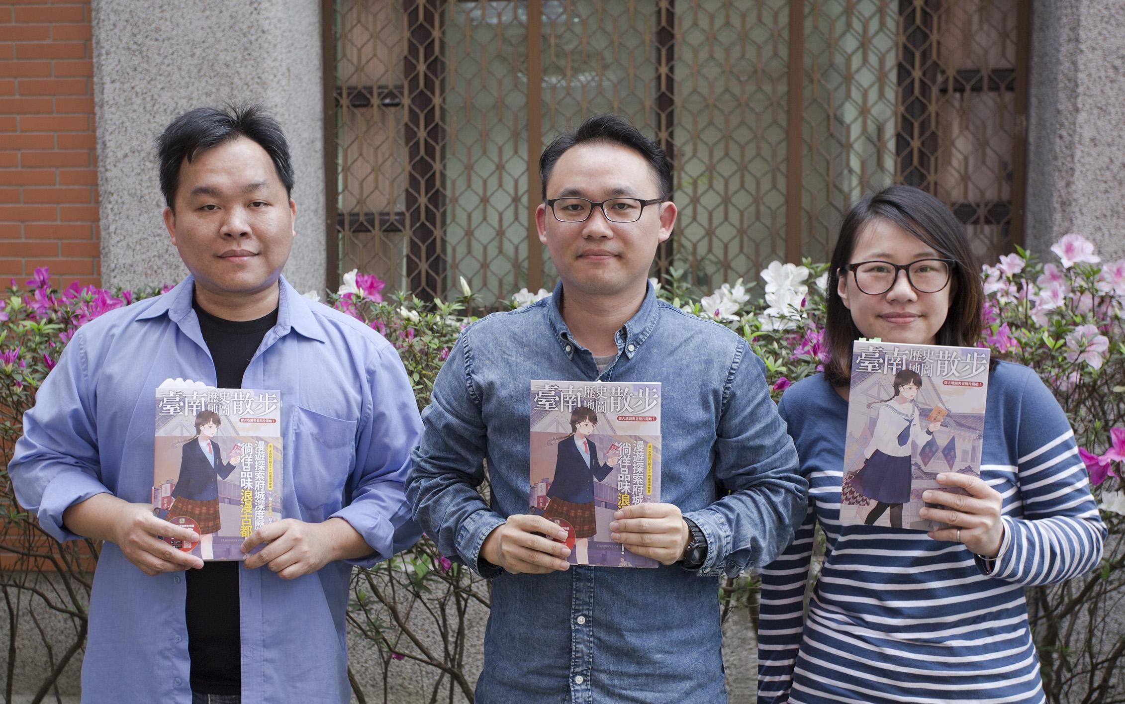 《臺南歷史地圖散步》團隊,由左至右分別為:編輯賴國峰、作者之一曾令毅、主編李佳卉。圖│研之有物