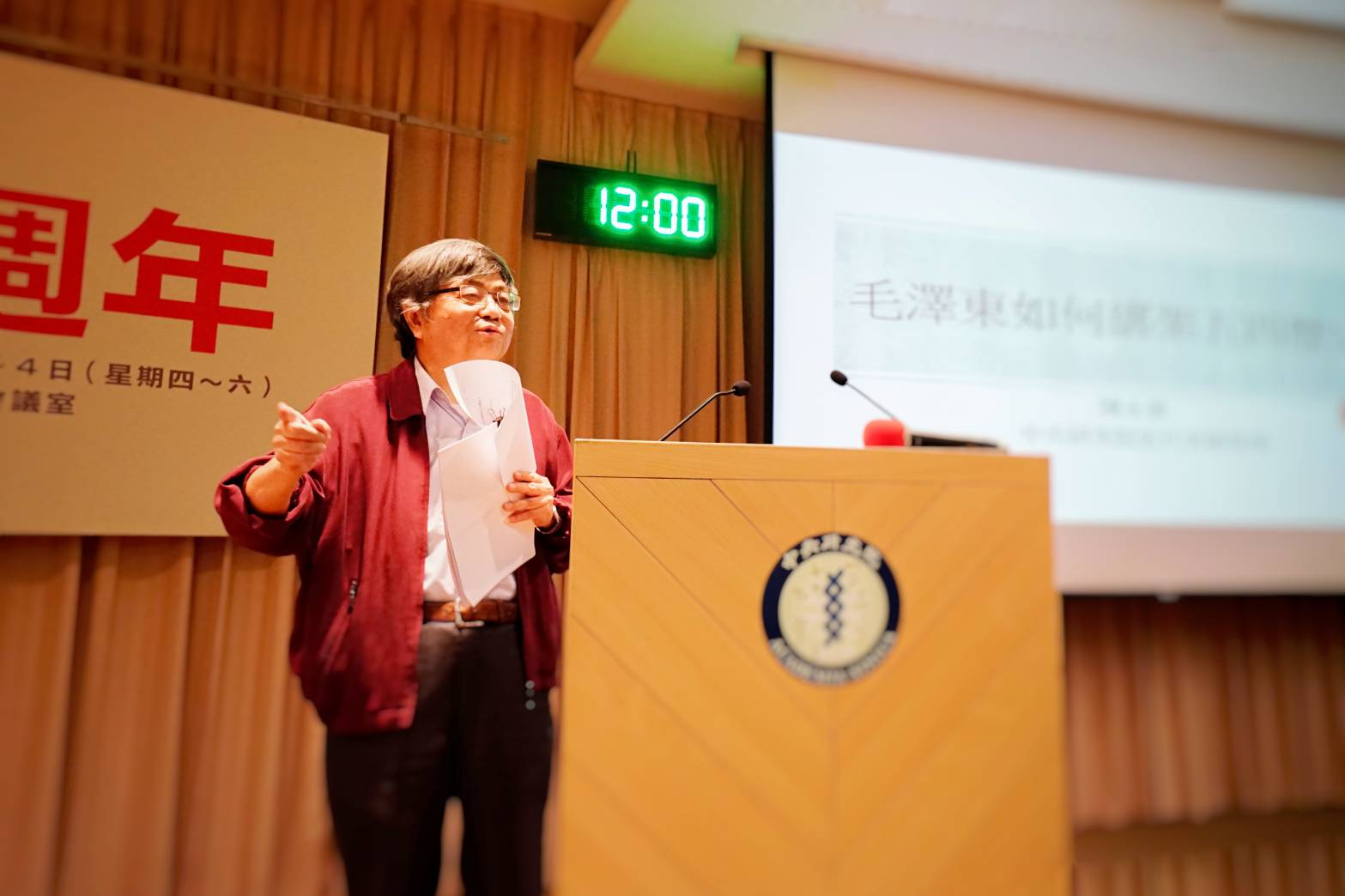 中研院院士陳永發數年來的研究,多數以中共黨史為核心,著有《中國共產革命七十年》。圖│中研院秘書處 (攝影│劉韋佐)