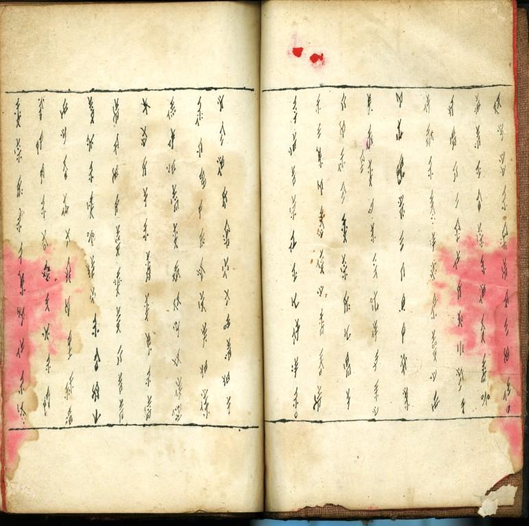 三朝書扉頁為紅紙,後有三張內頁,由新娘的閨密書寫贈送,讓夫家村婦公開唱頌。圖│劉斐玟