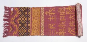 1960年南澳泰雅田野團隊收藏的示範織品,「三民主義、解救同胞」等字樣,可見戒嚴時期的時代氛圍。圖│中研院民族所