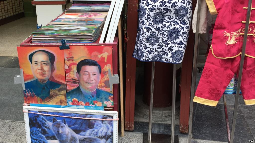 習近平被視為近年政治權力最大的中共領導人,他所推行的集體學習制度,依稀可見毛澤東延安時期的統治手段與作風。圖│維基百科