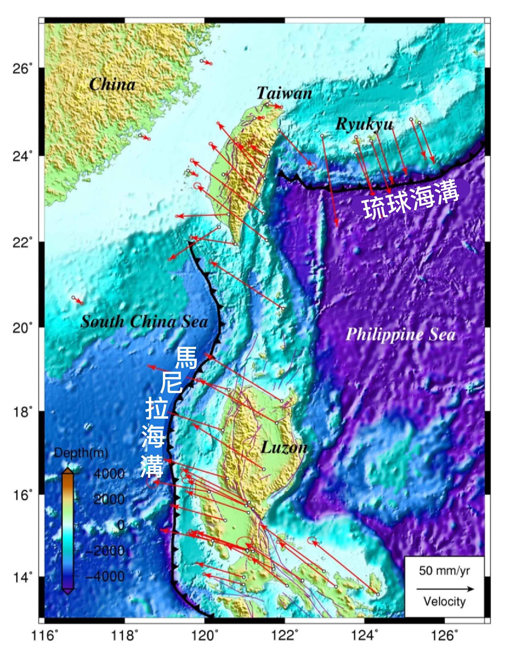 臺灣位處歐亞大陸板塊與菲律賓海板塊交界處,有可能發生隱沒帶大地震。周遭海域有二大主要海溝:琉球海溝、馬尼拉海溝。圖│研之有物(資料來源│許雅儒提供)