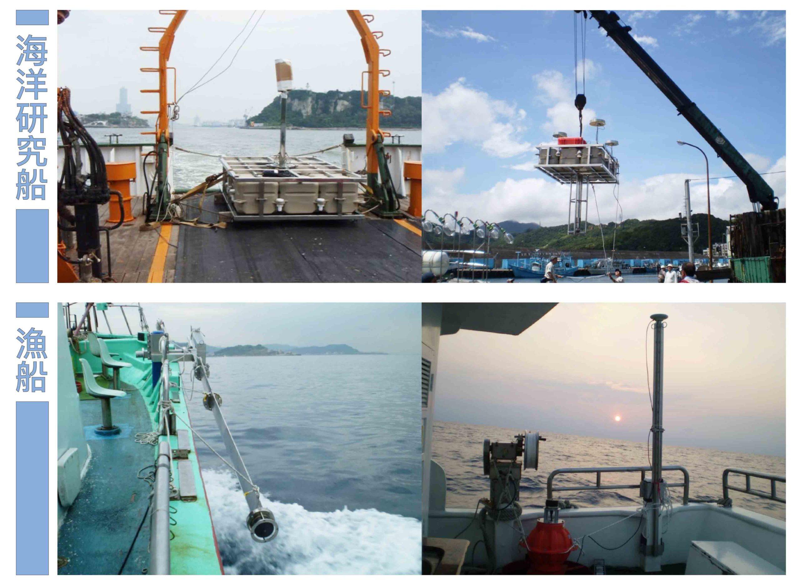 海洋研究船、漁船的海床監測工作景象。圖│許雅儒提供