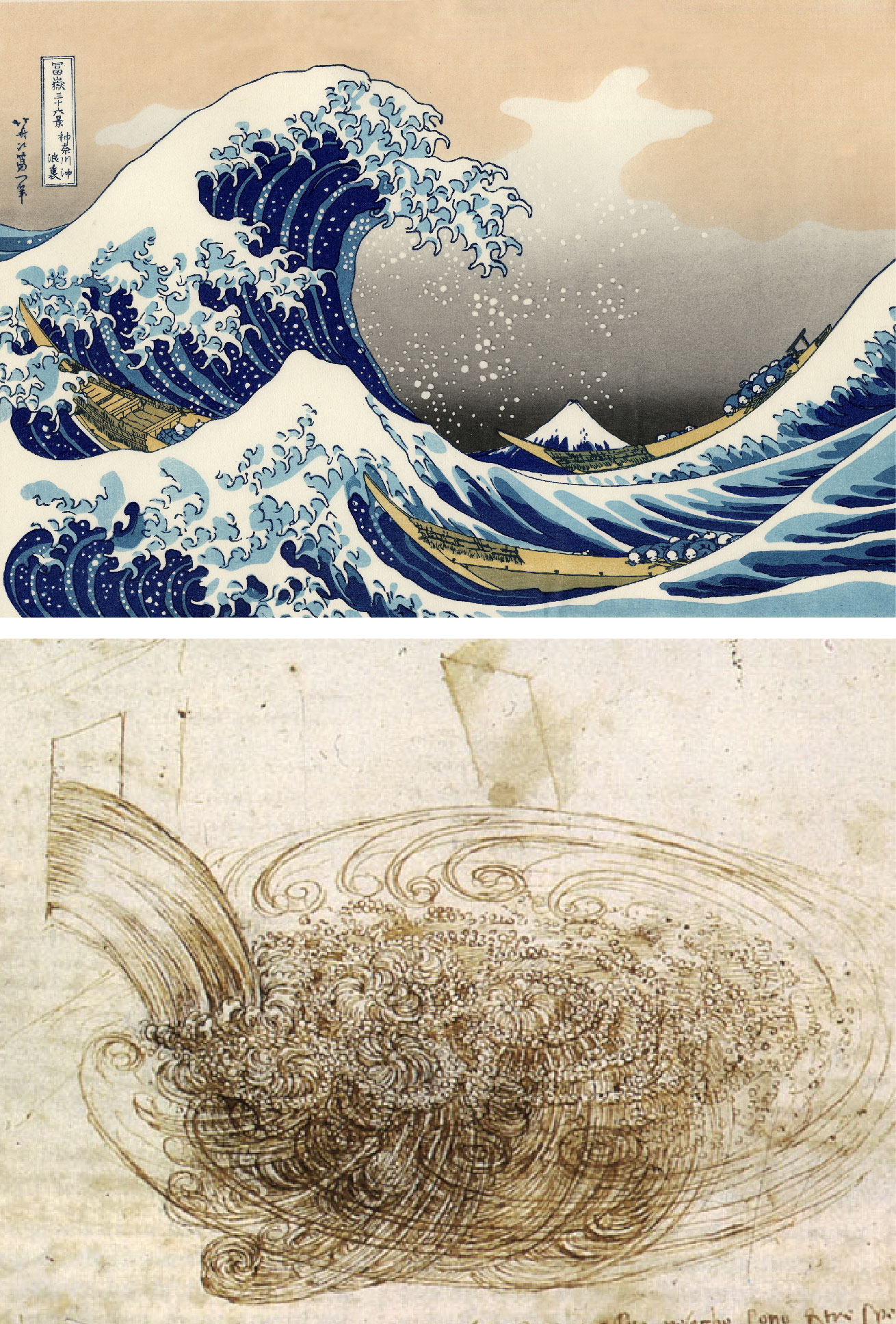 從葛飾北齋浮世繪的海浪畫面 (上),以及達文西繪製的紊流細節 (下),可看見真實流體的結構有多複雜。圖│維基百科