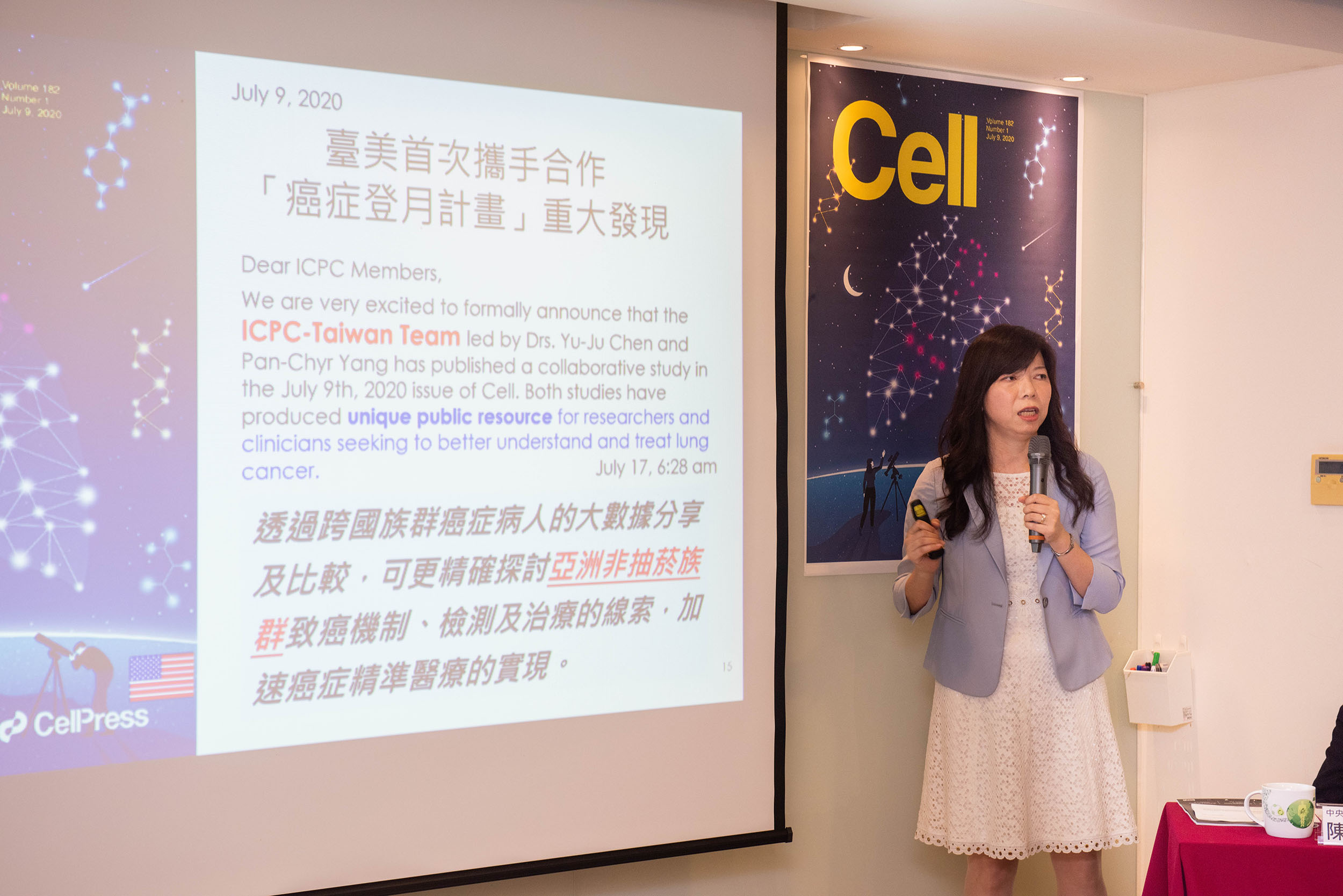 中研院化學所陳玉如所長領導「臺灣癌症登月計畫」,找出臺灣人不吸菸肺癌可能的致病機轉,成果發表在期刊《細胞》(Cell)。圖│中研院秘書處