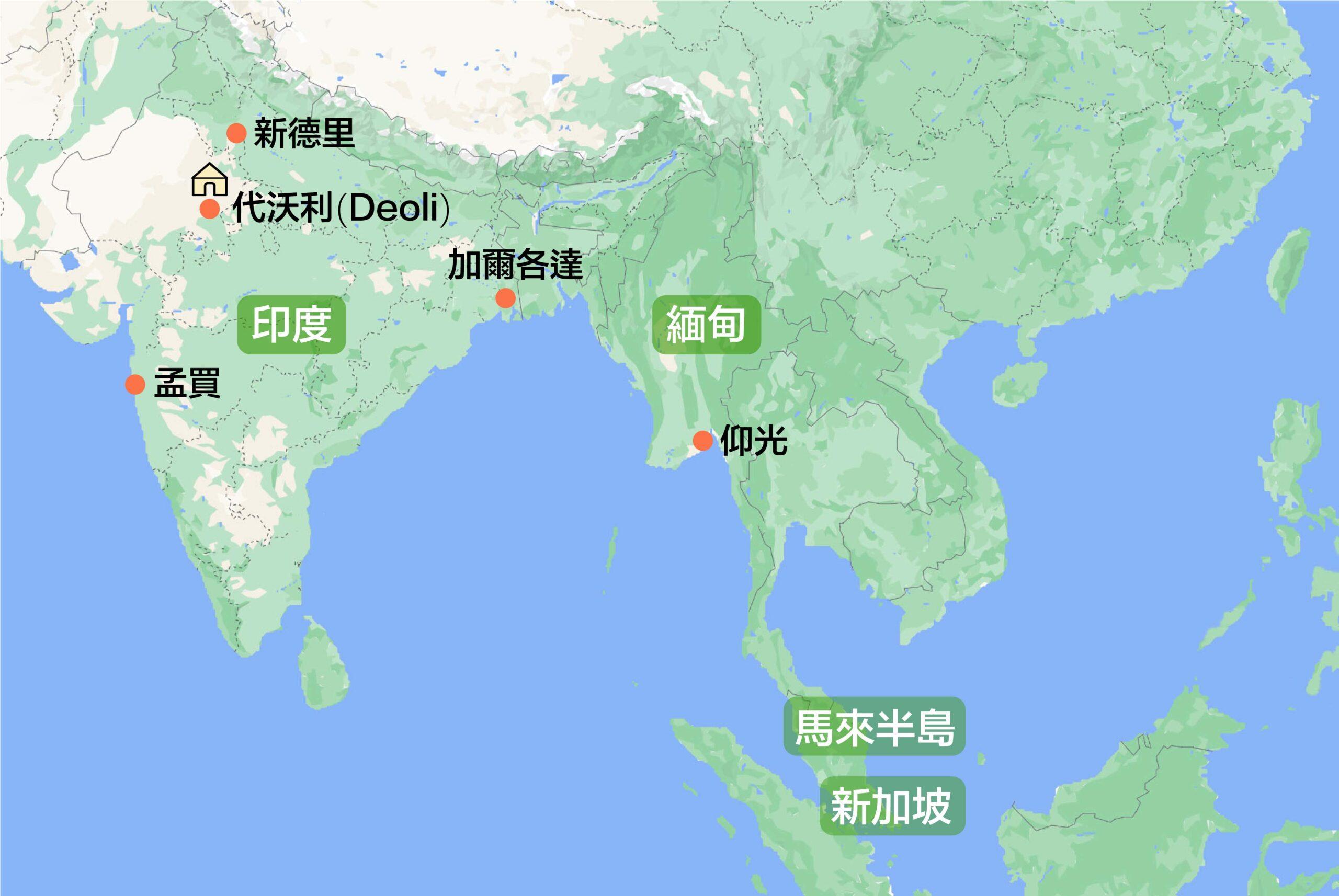 在英屬馬來亞(包括現在的馬來西亞與新加坡)被逮捕的日本與臺灣人,最後統一送往印度,遷入代沃里( Deoli) 的集中營。 圖│研之有物